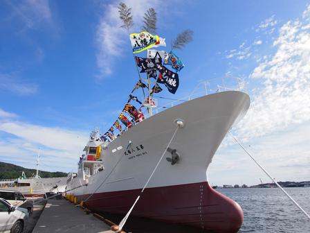 新造船の見学会