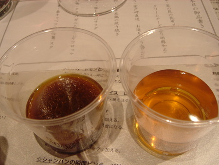 Sake Study Vol.3〜女利き酒師軍団『酒道』体験
