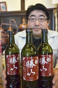 震災を乗り越えた日本酒〜NHKニュース/読売新聞