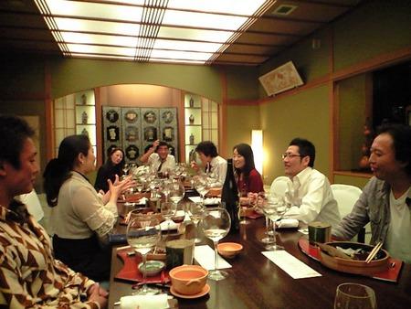 仙台流 酒道〜長月の宴