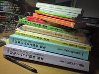 ソムリエ試験突破!〜ソムリエ蔵元誕生!〜