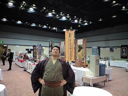 神戸日本酒フェス2009 in 神戸ベイシェラトン