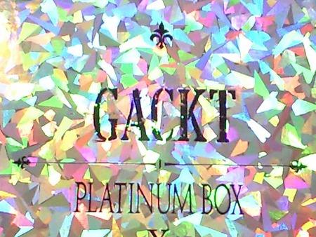 GACKT PLATINUM BOX 〜勝山と牛タン酒道〜