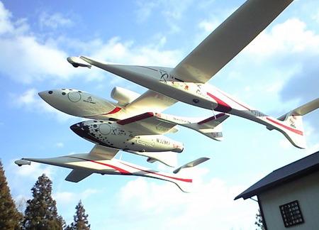 SpaceShipOneと戦勝政宗