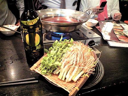 仙台せり鍋酒道の巻