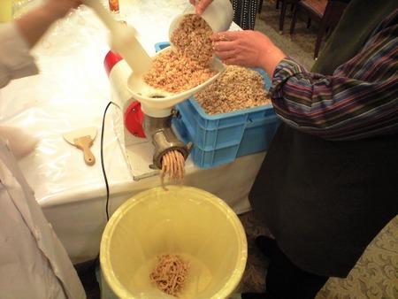 仙台藩味噌づくり~殿様おてひねり味噌の巻