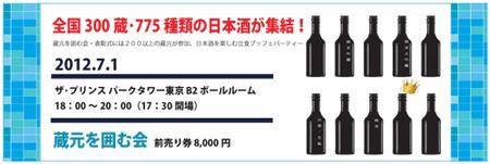 LEON 8月号〜伊達男発祥の地 仙台の巻