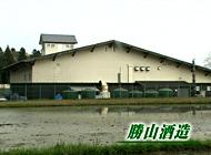 大阪ABC『酒道』放映の巻
