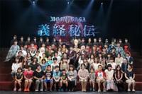 子供達に夢を〜舞台招待チャリティー企画