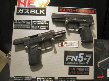 FN5-7