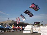 串木野まぐろフェスティバル 2日目 パート1