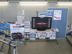 三崎で復興シンポ