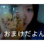 「大好き〜($*v ゜)ノ」MAKI