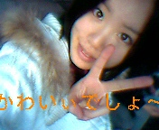 モフモフ〜♪ヽ(v` ヽ*)