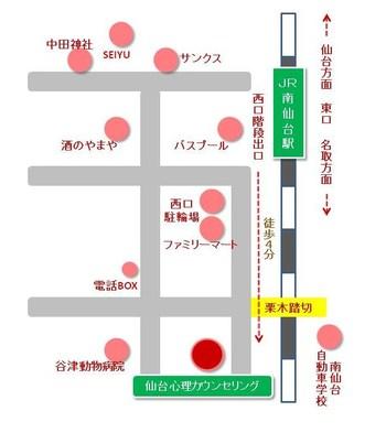 こころのエステ講座 5/20(日)10時~