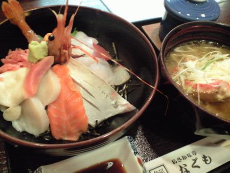 「おさかな亭 なぐも」の絶品海鮮