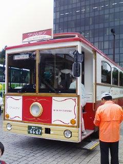 宮城バスまつり
