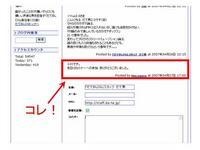 「Web2.0Book」著者の小川浩氏から・・・!
