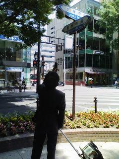 まさむね会 【追記】~三次会→翌日~