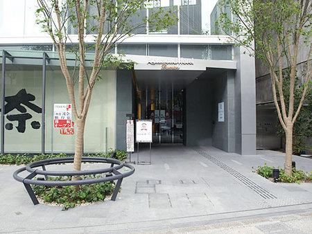 リッチモンドホテルプレミア仙台駅前(2)