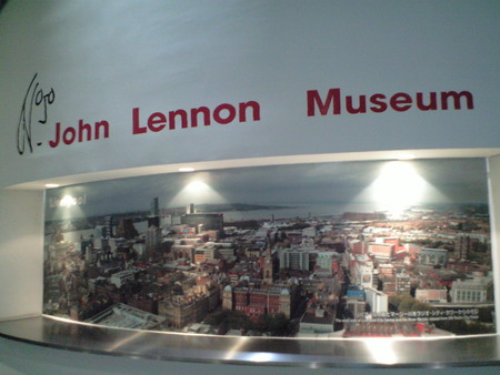 ジョン・レノン・ミュージアム閉館