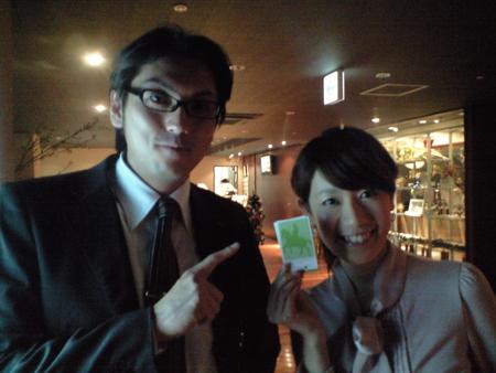 名久井アナは「だてBLOG」フリークだった