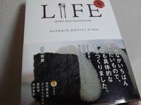 『「LIFE 」なんでもない日、おめでとう!のごはん。』