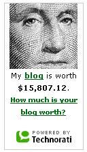 だて男ブログの値段 【追記有】
