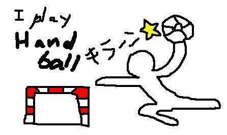 ハンドボール大丈夫?