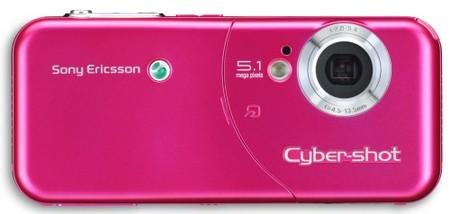 au W61S サイバーショット携帯