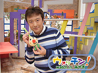 「ウォッチン!みやぎ」の横山さんと「サンド」の熊谷さん