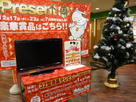 カラオケ本舗 まねきねこ仙台駅前店(1)