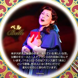 美女と野獣 in 東京エレクトロンホール宮城(2)