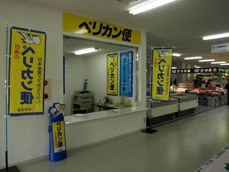 だてもん市場(2)