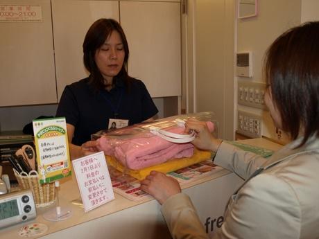 癒しのアミューズメントパーク楽縁(1)