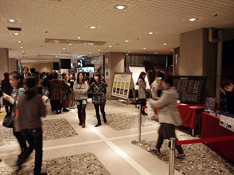 美女と野獣 in 東京エレクトロンホール宮城(1)