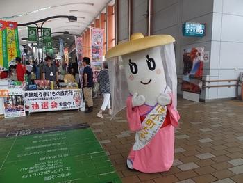 今年も秋田駅で鹿角の物産展を開催します!!