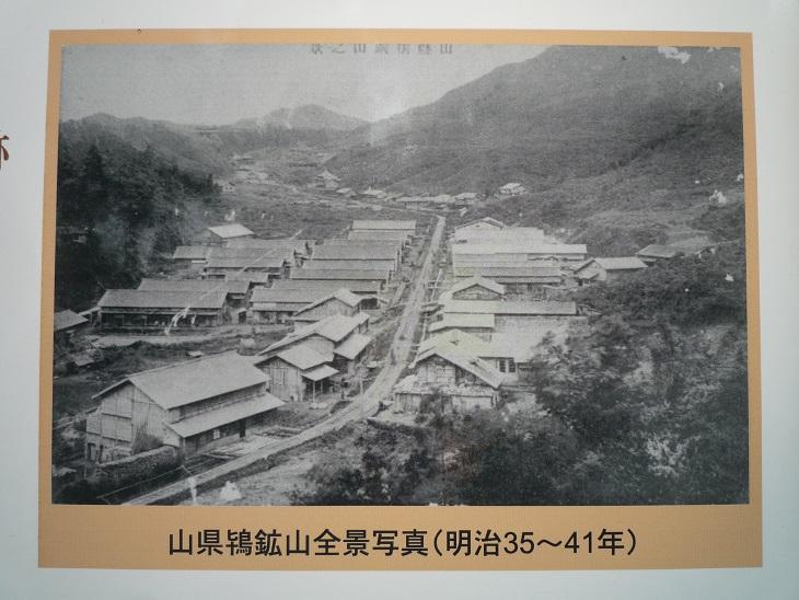 鴇鉱山跡地(小坂町)