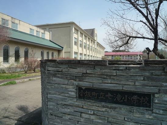 旧七滝小学校