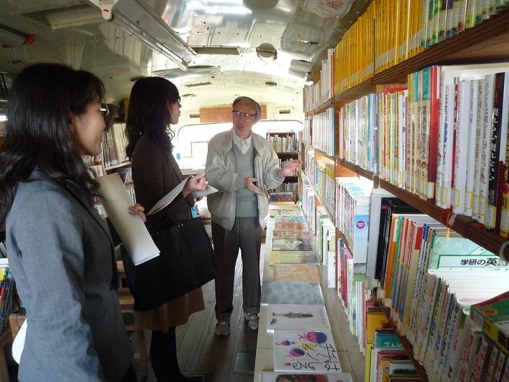 末広の大欠なかよしバス図書館