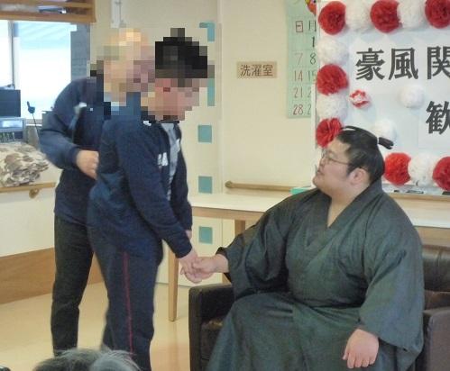 豪風関 in 鹿角