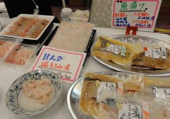 かづの産業見合市2014!!