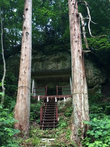 パワースポット(芦名神社)