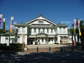 今年の康楽館『歌舞伎大芝居』には「いつ行くの~?」