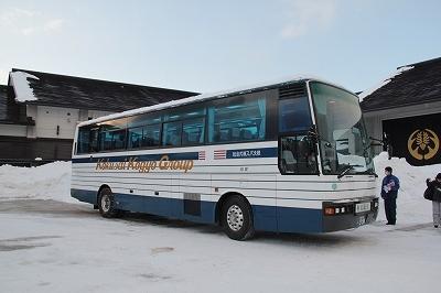 十和田湖冬物語シャトルバス