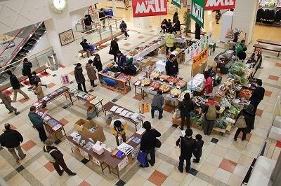仙台市長町で「十和田八幡平観光物産フェア」開催中!!