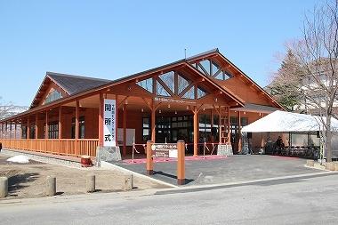 十和田ビジターセンター