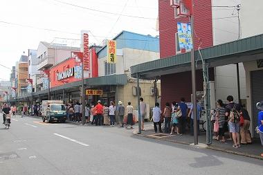 新井薬師駅前商店街