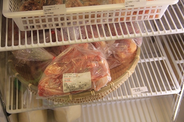 冷凍品 比内地鶏がら
