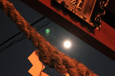 赤鳥居と満月